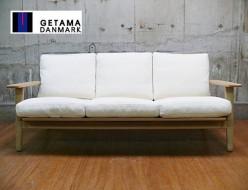 【Getama】ゲタマ 買取 GE290 3Pソファ 東京都世田谷区