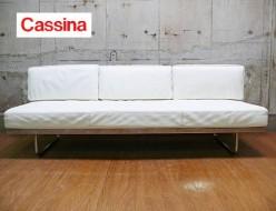 【Cassina】カッシーナ 買取 LC5ソファ デイベッド コルビジェ 東京都杉並区