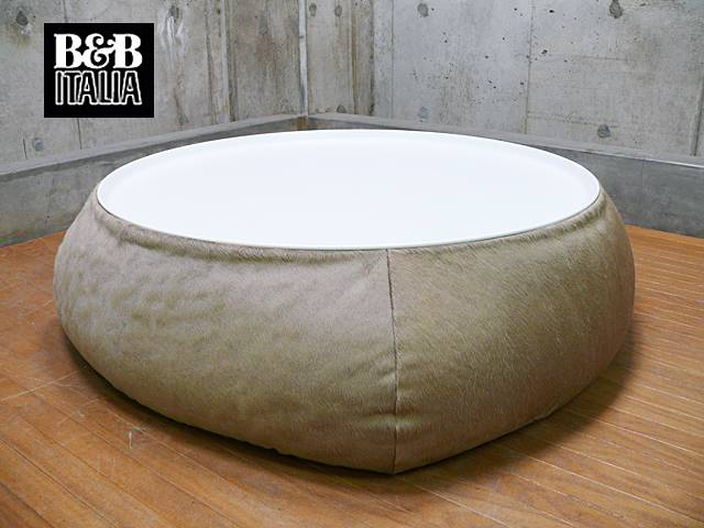 b b italia fat fat lady. Black Bedroom Furniture Sets. Home Design Ideas