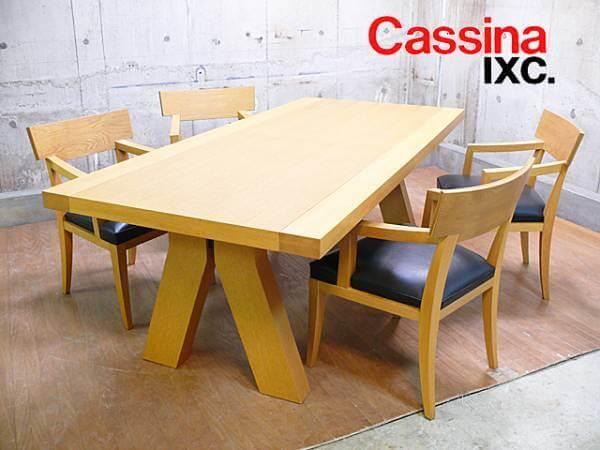 テーブル カッシーナ ダイニング