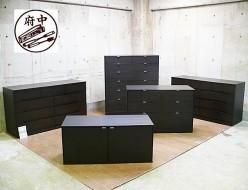 【府中家具】IDC大塚家具 最高級タンス 展示品 出張買取 東京都