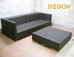 【DEDON デドン】ドイツ ガーデン家具 ラウンジソファ 買取 東京都渋谷区