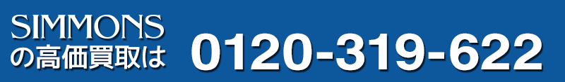 0120-319-622
