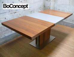 【BoConcept】ボーコンセプト Bari 伸張式ダイニングテーブル 出張買取 東京都世田谷区