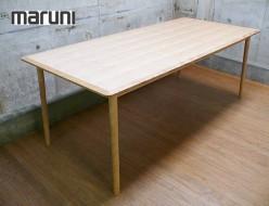 【MARUNI】マルニ Lightwood ダイニングテーブル 出張買取 東京都杉並区
