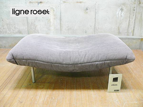 ligne roset calin 2 2. Black Bedroom Furniture Sets. Home Design Ideas