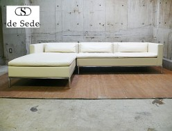 【de Sede/デセデ】DS-5 総革 コーナーソファ 出張買取 東京都港区